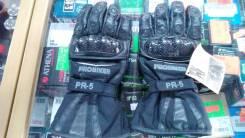 Перчатки Probiker PR-5, кожа-текстиль-карбон, непромокаемые