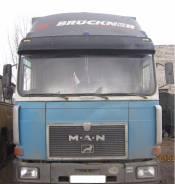 MAN, 1985