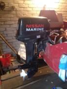Продаётся мотор Nissan Marine 18 Л. С дистанция