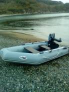 Породам лодку