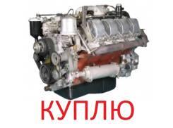 Куплю двигатель ТМЗ 8486