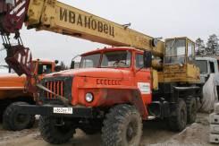 Ивановец КС-35714, 1995