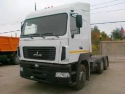 Седельный тягач МАЗ 643019-1420-012, 2017