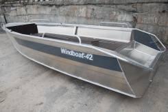 Моторно-гребная лодка «Windboat-42M»