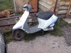 Honda Pal, 1991