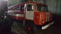 Продается пожарная машина ГАЗ 66