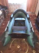 Лодка Тайга 270см