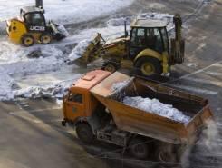 Аренда экскаватора-погрузчика для уборки снега, снегоуборочные работы