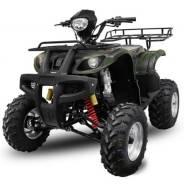 Motax ATV 200, 2015