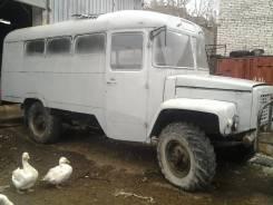 КАвЗ 4235, 1996