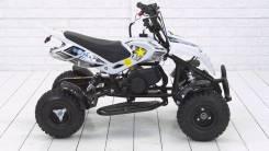 Motax ATV H4, 2016