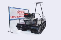Koira S9E, 2018