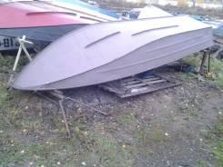 """Продается лодка """"Днепр"""""""