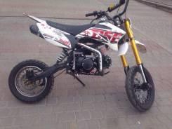 BSE 125