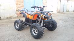 Yamaha Grizzly 125, 2016