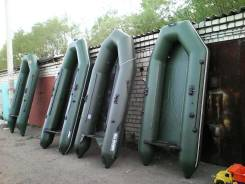 Надувные лодки с моторами