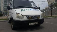 ГАЗ 2752, 2004