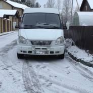 ГАЗ Соболь, 2003