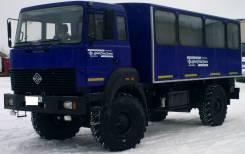 Урал 3255, 2012