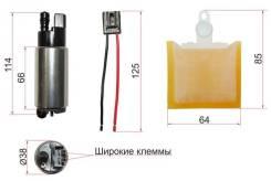 Топливный насос 12V, 3BAR, 90L/H, V=1500-2200 D15, D16, B16, B20, F20, F22, H22 SAT STFP06