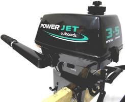 Лодочный мотор Power Jet. Рассрочка!