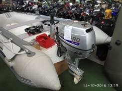 Комплект лодка RIB дно пластик ABS 330 + ПЛМ 9,9 (15) лс
