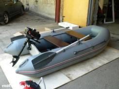 Продам лодочный мотор Hangkai3.5