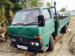 Toyota Dyna, 1980