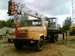Силач КС-4574А, 1997