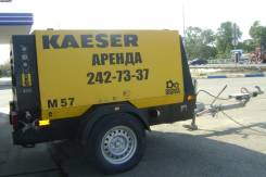 Дизельный передвижной компрессор Kaeser M57 (Германия).