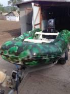 Моторную лодку