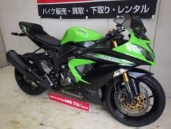 Kawasaki ZX636R, 2016