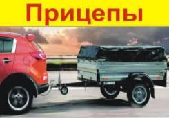 Продам прицеп для снегоходов, грузов, лодок, квадроциклов.