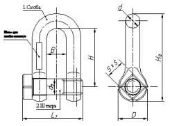 Скоба такелажная / промысловая тип ПА (ПА 10)