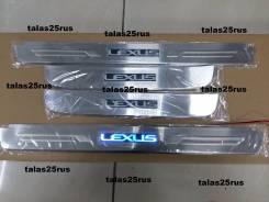 Порожки с LED подсветкой Lexus RX330, Lexus RX400h ( НЕРЖ )