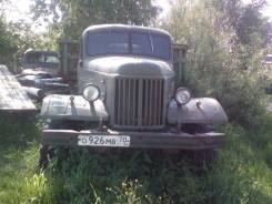 ЗИЛ 157, 1991