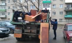 Вывоз строительного мусора, хлама-Самосвалами! Грузчики! Прайс внутри!