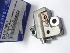 Hyundai/Kia 24410-25001 Гидронатяжитель цепи привода ГРМ