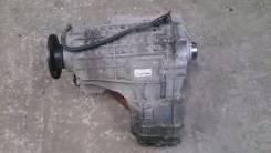 Раздатка  Infiniti FX35 FX45 S50 VQ35DE VK45DE Без пробега по РФ