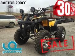 ATV Raptor 249, 2016