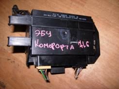 Блок управления комфорта 7L0959933E