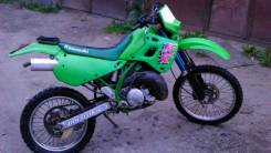Продам kdx250
