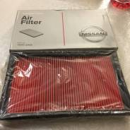 Фильтр воздушный  Nissan, Infiniti OEM Original в наличии