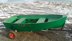 """Дюралевая лодка """"Ерш-2"""""""