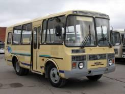 Аренда заказ автобуса ПАЗ