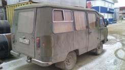 УАЗ 33035, 1992