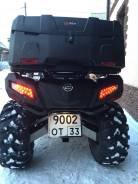 Рамка для номера квадроцикла/снегохода/трактора с подсветкой