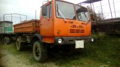 КАЗ, 1990
