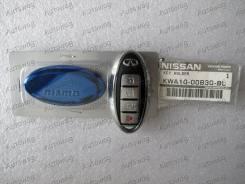 Чехол иммобилайзера Nismo для Nissan , Infinity
