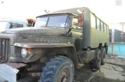 Урал 375, 1976